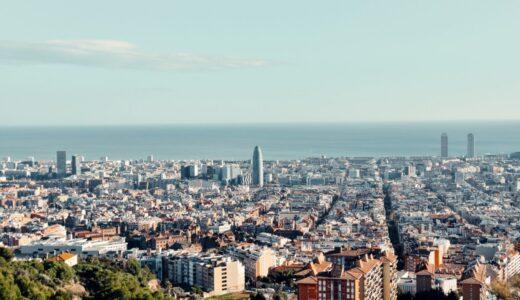 バルセロナは『スリにだけ気をつければ最高の街』狙われないためのスリ対策集