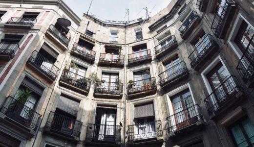 バルセロナ滞在者必見!ピソ (部屋・アパート) の探し方を大公開