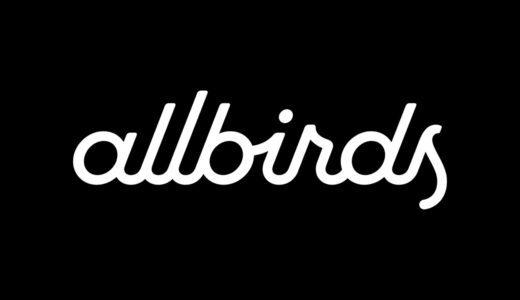 速報!!シリコンバレー発の超快適スニーカー「Allbirds」がついに東京に進出!