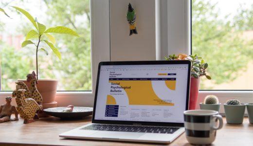 海外移住を叶えるオンラインの仕事はこんなにある?パソコン一つで働ける時代!