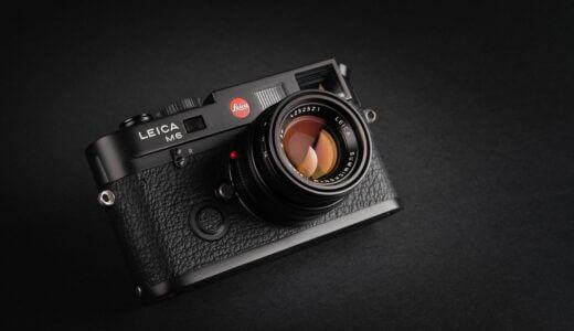 僕の愛用するフィルムカメラ、「Leica M6」とその作例