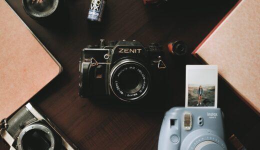 最近ハマっているフィルムカメラについて