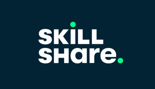 「これからフリーランスになりたい、でもスキルはゼロ」そんな方におすすめなスキルアップサービス「Skillshare」をご紹介